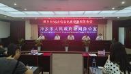 江西萍乡:推进5G网络建设 打通数字信息新通道