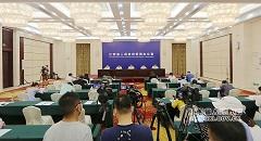 """[2021-8-20]第六届江西省""""天工杯""""工业设计大赛新闻发布会"""