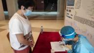 【我为群众办实事】宜春市疾控中心上门为老干部采样开展核酸检测