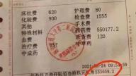 4天花了55万药费,患儿家长:医院没多收一分钱!