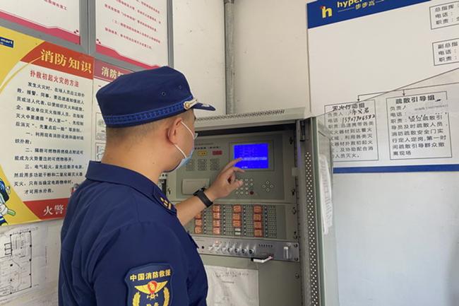 图为开开展消防安全检查4