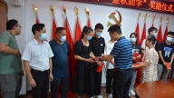 萍乡白源街为12名优秀学子发放助学金共18000元