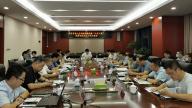 萍乡市国土空间总体规划编制工作汇报会召开