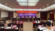 江西萍乡:党史工作硕果丰 勇担使命创新局