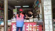 """萍乡湘东消防救援大队上门入户宣传""""话""""消防"""