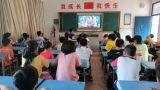 新余市渝水六小组织收看中小学消防公开课网络直播活动