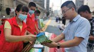 """掀起""""绿色文明""""新风尚 萍乡上栗镇开展环保节能知识进社区活动"""