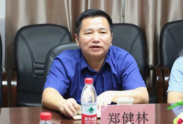 九江市卫生健康委员会主任郑健林