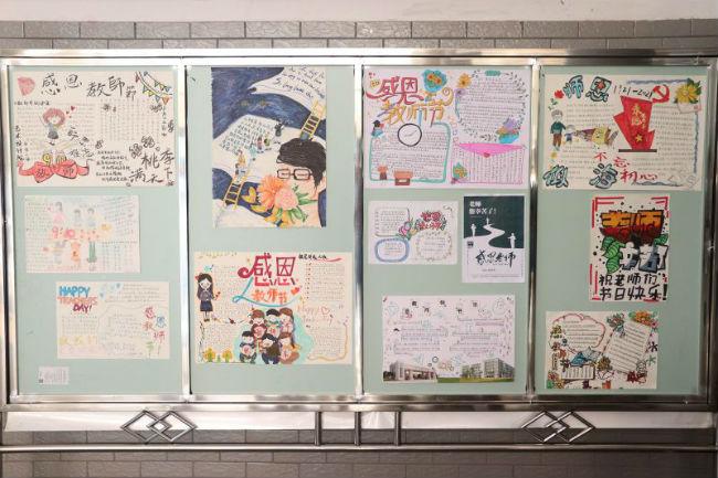 图4:江西科技学院学生制作手操报表达对老师的感激与敬意