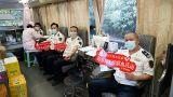 九江海事局积极开展无偿献血活动