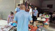 宜春市三阳镇开展校园周边整治行动