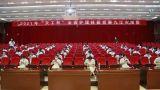 """九江市中医医院荣获2021年""""天工杯""""全省护理技能竞赛预赛多个奖项"""