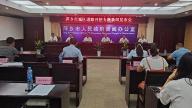 """江西萍乡:规范城市道路开挖 有效治疗""""城市病"""""""