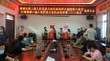 九江柴桑区江洲镇区镇两级人大代表换届选举顺利进行
