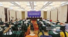 """[2021-9-18]《江西省""""十四五""""应急管理领域规划》新闻发布会"""