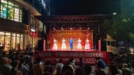萍乡市建设更高质量全国文明城市百场文化活动走进上湾社区