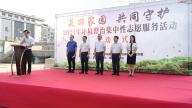 """萍乡:""""美丽家园 共同守护""""2021年环境整治集中性志愿服务活动正式启动"""