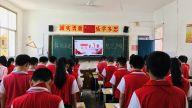 """高安市潭山镇中心小学开展""""九一八""""爱国主义教育活动"""