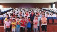 高安市第十小学举行刘德馨女士扶贫助学金捐赠仪式