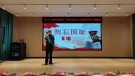 赣州市沙石中心小学开展书记校长同上一节思政课活动