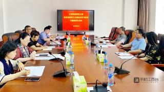 江西科技师范大学高质量召开党史学习教育专题组织生活会