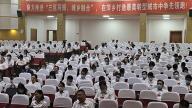 江西萍乡:安源区政协十届一次会议胜利闭幕