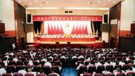 中国共产党景德镇市第十二次代表大会隆重开幕