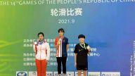 江西萍乡:安源女孩勇夺全运会轮滑冠军