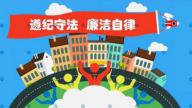 """邮储银行上饶市分行积极开展""""法治宣传进万家""""宣传活动"""