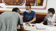上饶市铅山县烟草专卖局用实际行动助力疫苗接种工作