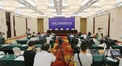 [2021-9-29]《江西省公共文化服务保障条例》贯彻实施新闻发布会