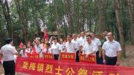 """上饶市万年县""""红军村""""村民自发举行公祭活动"""
