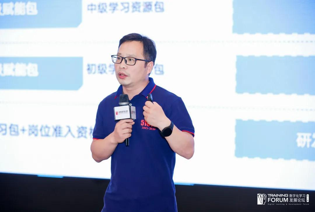 51CTO杨文飞:用好学习地图,让企业数字化人才发展更高效