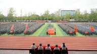上饶师范学院举行2021级新生军训动员会