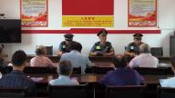 赣州高速路政管理支队一大队多措并举开展国家网络安全宣传周活动