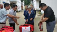 上饶市弋阳县消防救援大队举行应急物资发放仪式
