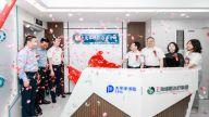 """中国太保寿险江西分公司""""生命银行·白泽计划""""展厅  正式揭牌运营"""