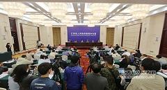 [2021-10-11]2021世界VR产业大会云峰会新闻发布会