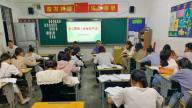 赣州瑞金市谢坊逸挥基金小学组织教职工学习《中华人民共和国安全生产法》