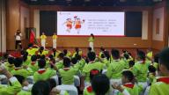 赣州市阳明小学开展建队日系列活动