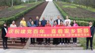 赣州市章贡区第二小学开展重阳节活动