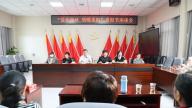 上饶市广信区妇幼保健院组织开展重阳节座谈会