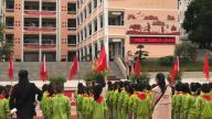 赣州市上犹县营前镇中心小学举行2021年二年级第二批新队员入队仪式