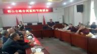 上饶市公路管理局铅山分局组织开展重阳节座谈会