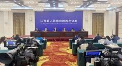 [2021-10-15]《关于开展法治宣传教育的第八个五年规划(2021-2025 年)》新闻发布会
