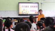 赣州市章贡区第五保育院开展爱粮惜粮教育活动