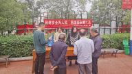 萍乡白源街扎实开展网络安全宣传周活动