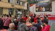 【新时代文明实践】萍乡后埠街各社区重阳节活动精彩纷呈
