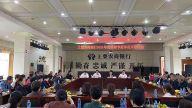 九九话重阳 萍乡上栗农商银行举行重阳佳节座谈会