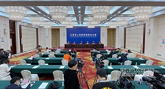 """[2021-10-18]江西省""""十四五""""水安全保障规划新闻发布会"""